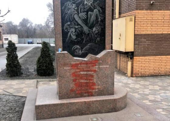 vandali poskodili pamatnik obeti holokaustu v meste kryvyj rih na vychode ukrajiny
