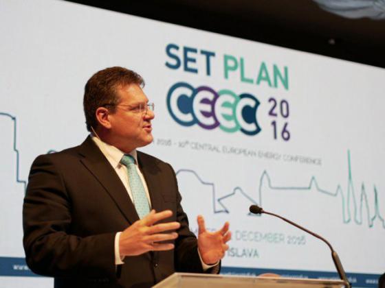 najvacsia europska energeticka konferencia set plan 2017 opat v spojeni so stredoeuropskou energetickou konferenciou ceec opat na slovensku